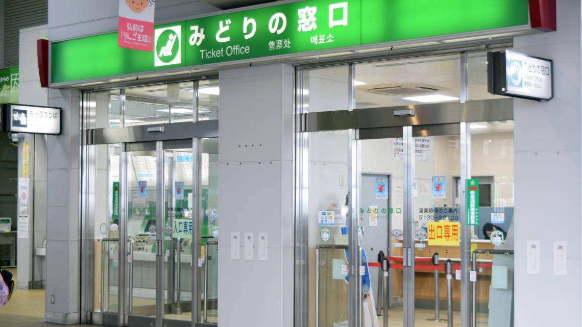 Bureau JR pour réserver ses billets de train