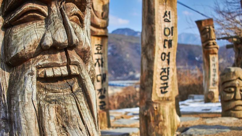 La Corée du Sud, une terre de dépaysement et de découvertes