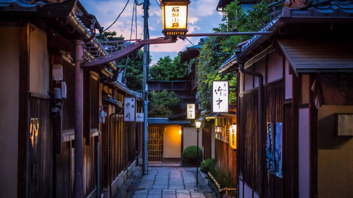 Gion est l'endroit idéal pour dormir dans un ryokan