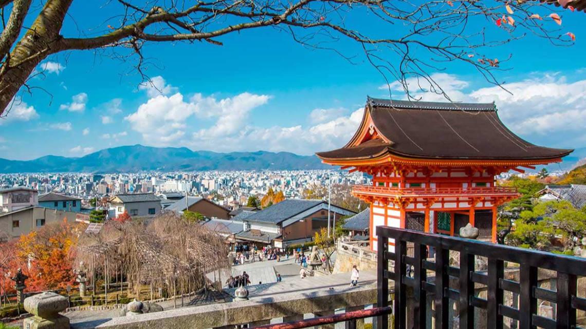 Kyoto : le guide pour préparer votre voyage