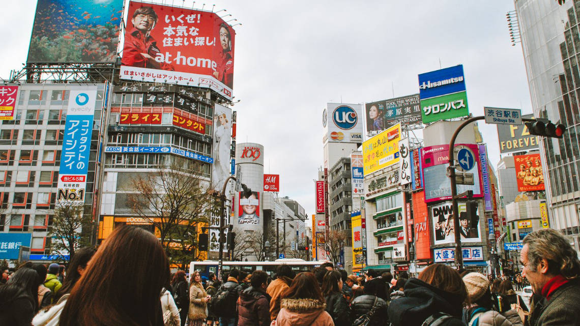Quand visiter Tokyo ?