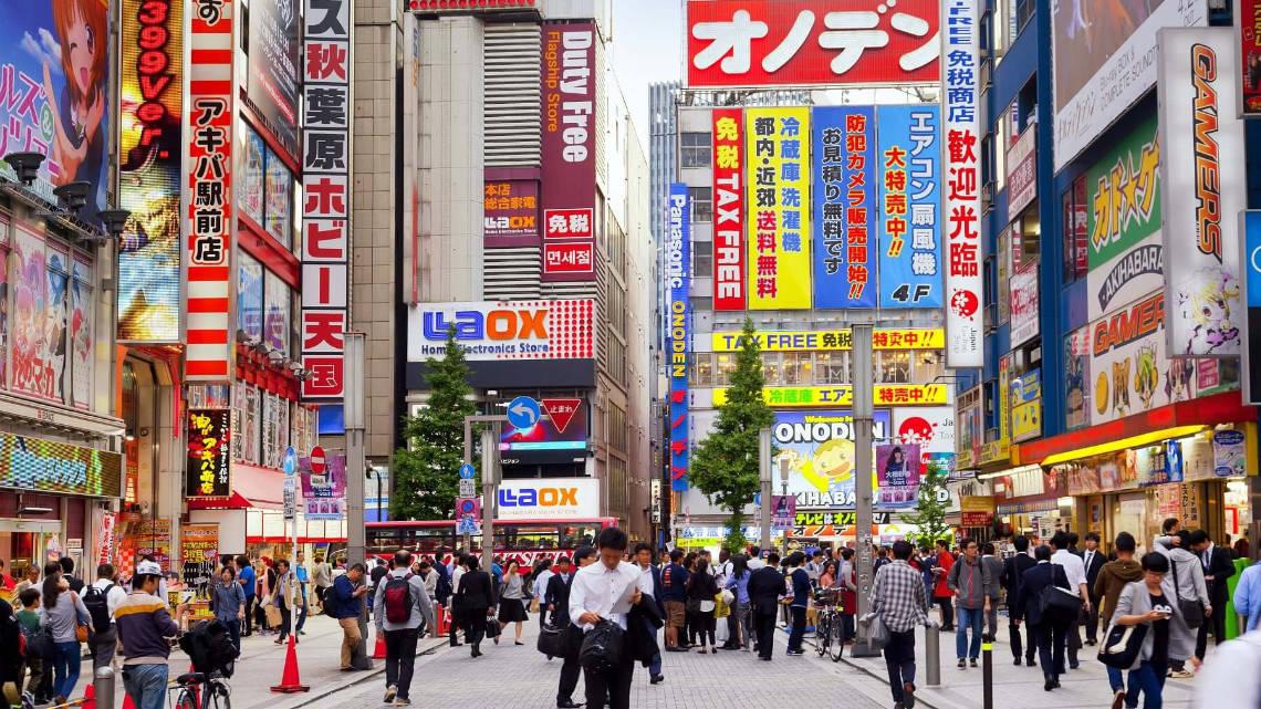 Akihabara, le quartier geek de Tokyo