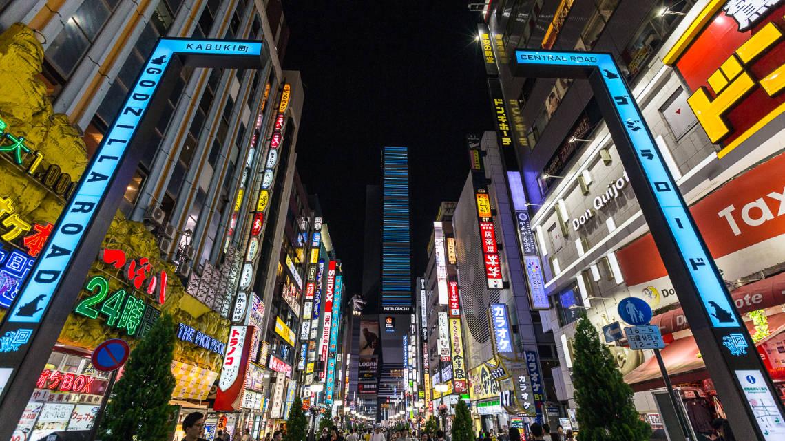 Quartier de Shinjuku la nuit